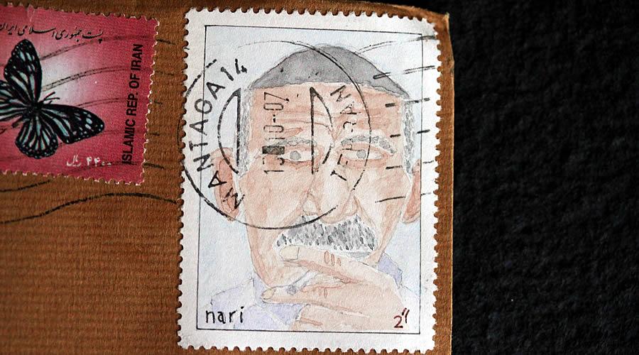 Nari-smoker stamp by bruce bowden, bellingham, WA
